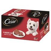 《西莎》狗餐盒-牛肉+肝(100g*6盒/組)
