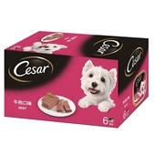 《西莎》狗餐盒-牛肉(100g*6盒/組)