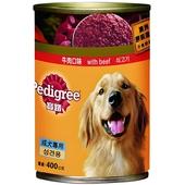 《寶路》狗罐頭-牛肉(400g/罐)