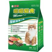 《福壽》喵喵貓食-海鮮總匯(4.54kg/包)
