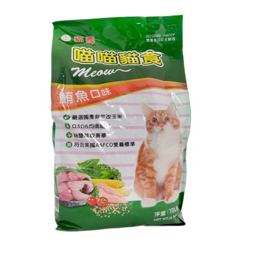 福壽 喵喵貓食-鮪魚(4.54kg/包)