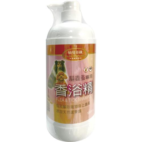 《仙境奇緣》驅蟲蚤專用香浴精(1000cc/瓶)