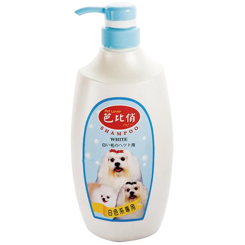 《芭比俏》沐浴精-白毛專用(800g/瓶)