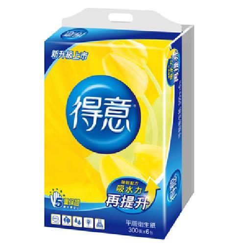 得意 平版衛生紙(300張*6包/袋)