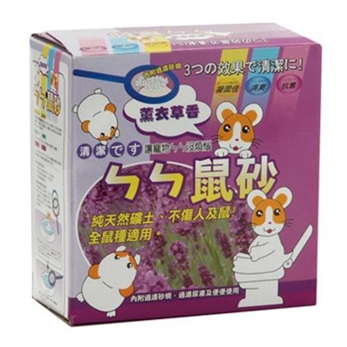 ㄣㄣ 鼠砂 (附砂網)(1kg/盒)