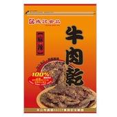 《成記》麻辣牛肉乾(105g/包)