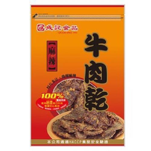 成記 麻辣牛肉乾(115g/包)