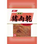 《唯一》香辣豬肉乾(130g/包)