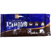 《宏亞》77DARK巧克力磚(400g/片)