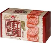 《喜年來》紅麴薄餅量販盒(20g*15包/盒)