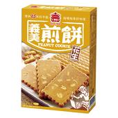 《義美》煎餅量販盒-花生(240g/盒)