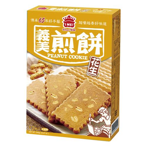 義美 煎餅量販盒-花生(240g/盒)