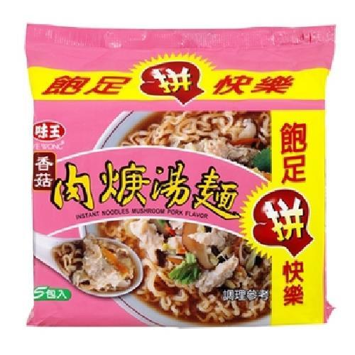 《味王》香菇肉羹包麵(87g*5包/組)