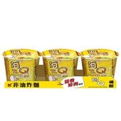 《統一》阿Q桶麵 - 蒜香珍肉風味(106gx3桶/組)