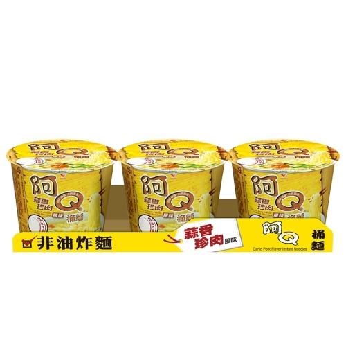 統一 阿Q桶麵-蒜香珍肉風味(106gx3桶/組)