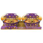 《統一》滿漢大餐珍味牛肉麵(187g*2碗/組)