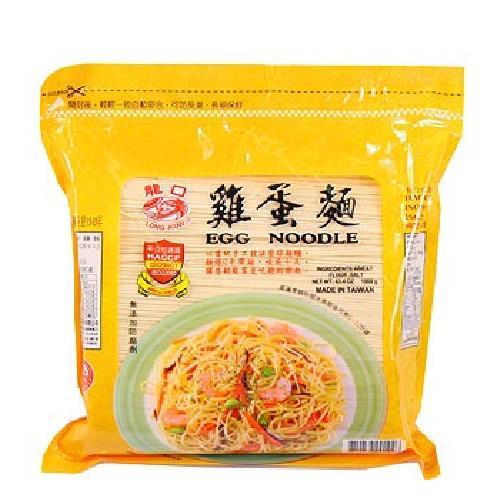 《龍口》雞蛋麵(1.8kg/包)