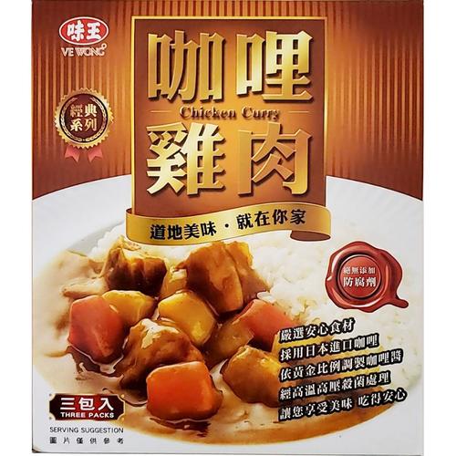 味王 咖哩雞肉調理包(200g*3包/組)
