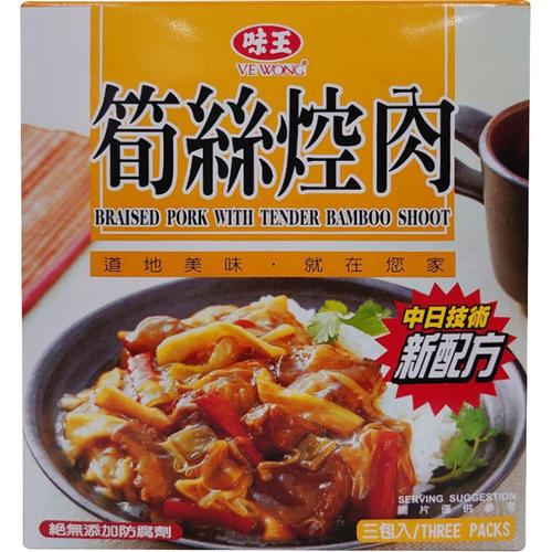 味王 筍絲焢肉調理包(200g*3包/組)