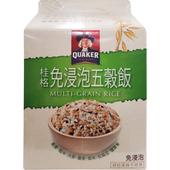 《桂格》免浸泡五穀飯(1800g/盒)
