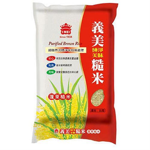 義美 美味糙米(2.6kg/包)