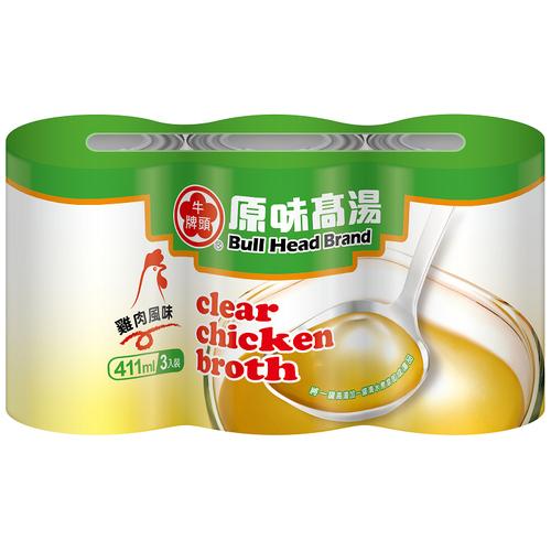 《牛頭牌》原味高湯(411g*3罐/組)