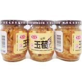 《愛之味》珍保玉筍(120g*3瓶/組)