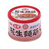 《冠軍》花生麵筋(170公克*3罐/組)