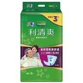 《利清爽》替換式紙尿片45+3片/包