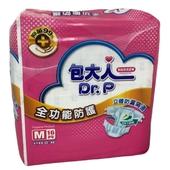 《包大人》全功能型成人紙尿褲M(16片/包)