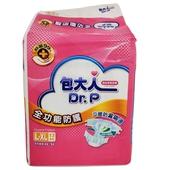 《包大人》全功能型成人紙尿褲L13片/包 $229