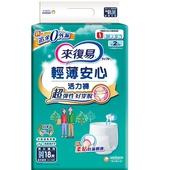 《來復易》輕薄活力褲-M號(18片/包)