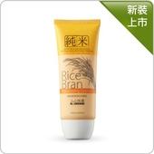 《上山採藥》純米保濕淨白洗面乳(100g/支)