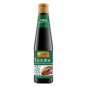《李錦記》蒸魚醬油(14OZ)