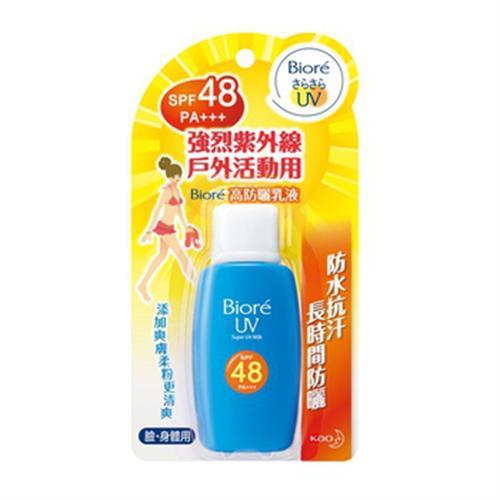 《Biore》蜜妮高防曬乳液 SPF48(50g)