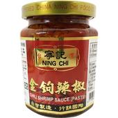 《寧記》金鉤辣椒醬(280g)