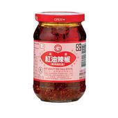 《金岡》紅油辣椒(380公克/瓶)