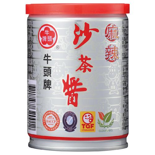 牛頭牌 5號麻辣沙茶醬(250g)
