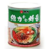 《維力》素食炸醬(800g)