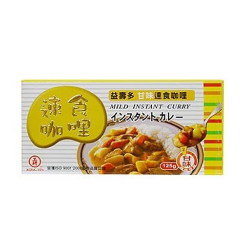 工研 益壽多甘味速食咖哩(125公克)