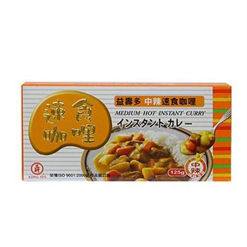 工研 益壽多中辣速食咖哩(125公克)