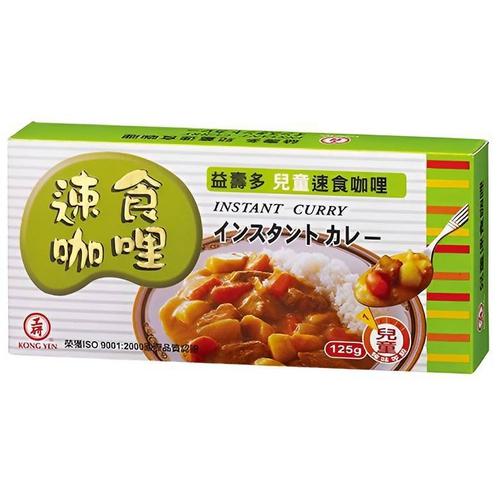 工研 益壽多兒童速食咖哩(125公克)