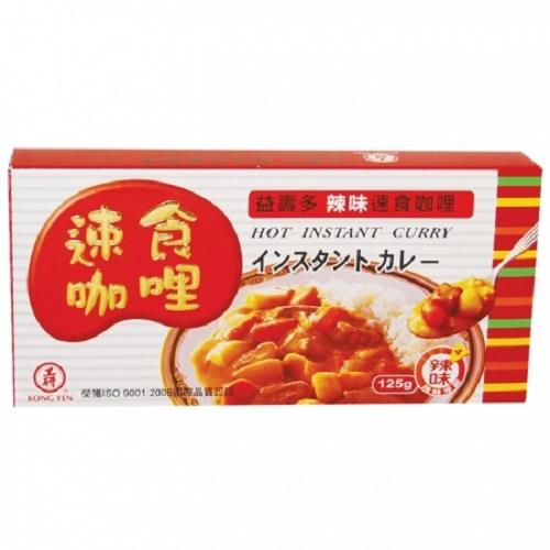 《工研》益壽多辣味速食咖哩(125公克)