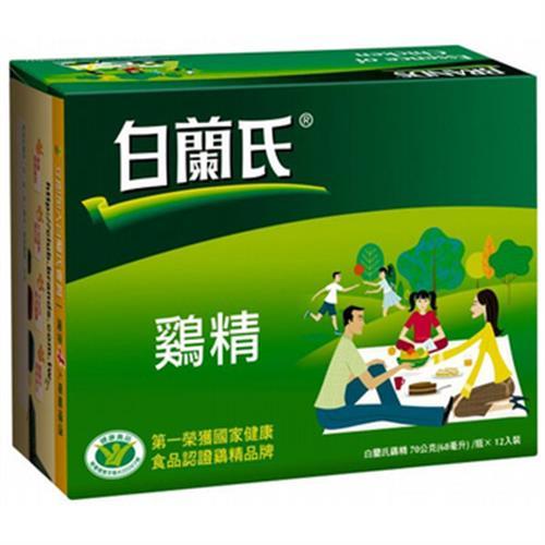 白蘭氏 傳統雞精(70g*12罐)