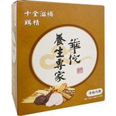 《華佗》十全雞精(70公克*12罐)