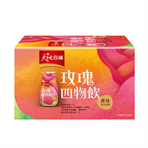 桂格 天地合補玫瑰四物飲(120ml*6瓶/盒)