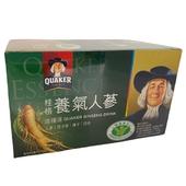 《桂格》養氣人蔘滋補液(60ml*6瓶)