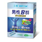 《三多》男性B群鋅硒強化錠 60錠/盒