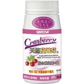《三多》天然蔓越莓(90粒/罐)