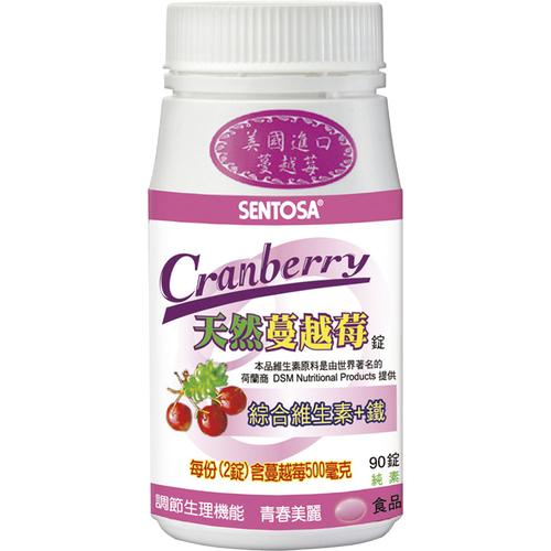 三多 天然蔓越莓(90粒/罐)